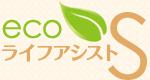 東京世田谷区を中心に、神奈川・埼玉・千葉までエアコンクリーニング、浴室クリーニングならecoライフアシストSへ!